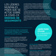 Cover shot of Brochure in Spanish
